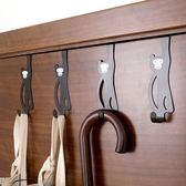 【TT】卡通免釘門後掛鈎無痕掛衣鈎創意浴室廚房衣服掛衣架置物架