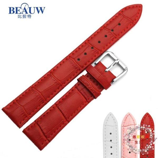 錶帶比握特皮質錶帶女 手錶帶女款錶鍊配件紅色粉色白色14 16mm代用dw