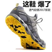 夏季登山鞋男鞋女 超輕便透氣爬山戶外鞋 運動防滑旅行徒步鞋tw潮