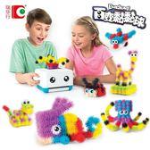 蓬蓬球百變粘黏球玩具捏捏球兒童DIY拼裝積木軟膠粘粘黏球【快速出貨八折優惠】