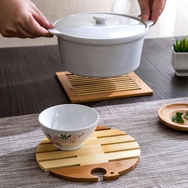 3個裝 日式竹木餐墊桌墊杯墊隔熱墊餐桌墊碗墊【櫻田川島】
