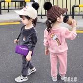 金絲絨衛衣女童套裝 女寶寶秋冬裝加絨加厚2潮1-4歲5洋氣小童 BT15899【彩虹之家】