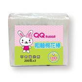 QQRabbit 棉花棒(粗) 200*3