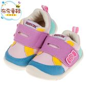《布布童鞋》BABYVIEW透氣糖果柔軟寶寶機能學步鞋(12.5~16公分) [ O8U087F ]