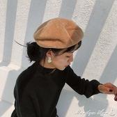貝雷帽 帽子女士韓版百搭純色保暖貝雷帽英倫復古畫家帽秋冬季可愛蓓蕾帽 店慶大下殺