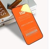 美特伯11D曲面鋼化玻璃膜 iPhone12系列 高品質全膠帶底板 手機螢幕保護貼膜