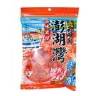 台灣尋味錄蜜沙茶