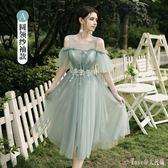 大尺碼伴娘服2019新款夏季森系閨蜜洋裝顯瘦中長款仙氣質姐妹裙 XN1421【Rose中大尺碼】