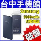 【台中手機館】Samsung 三星原廠 ...