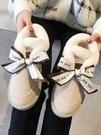 顯瘦雪地靴女2021新款時尚加絨加厚一腳蹬爆款短筒保暖冬季大棉鞋 滿天星