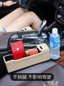 汽車收納盒座椅夾縫車載儲物箱收納袋多功能水杯架車用縫隙置物盒『小淇嚴選』