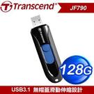 創見 JF790K 128G Transcend TS128GJF790K USB 3.1 高速介面伸縮碟