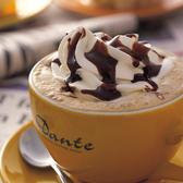熱摩卡咖啡(中;12oz)