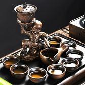 茶具套裝功夫茶尚言坊復古石磨半自動茶具時來運轉創意懶人日式泡茶器功夫盤套裝JD 歡樂聖誕節