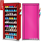 現貨 鞋架簡易鞋架布藝鞋櫃鐵藝防塵多層經濟型鞋櫥加厚布收納鞋架子【全館免運】