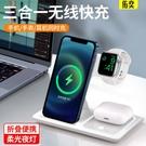 無線充電器 新款快速無線充電器適用于蘋果手機手表耳機安卓通用支架