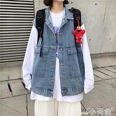 馬甲 馬甲外套女秋裝2021年新款韓版工裝牛仔馬夾寬鬆外穿背心坎肩潮 小天使