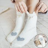 珊瑚絨襪子女冬季加厚中長筒睡眠襪可愛卡通毛絨地板襪秋冬睡覺襪