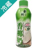 半天水鮮剖香椰奶600ML*24瓶【愛買冷藏】