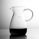 玻璃濾壺~CAFEDE KONA咖啡分享壺 家用耐熱玻璃日式可愛壺 滴漏式咖啡器具