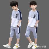 短袖男童套裝新款洋氣中大童休閒夏季兒童裝帥氣韓版  yu4001『夢幻家居』