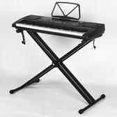 電子琴架Z架子支架54鍵61鍵88鍵通用型電鋼琴架古箏家用X琴架 韓小姐的衣櫥