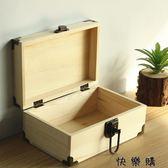 化妝盒實木帶鎖儲物木盒子小物品辦公收納整理盒