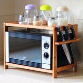 廚房置物架微波爐架子烤箱架收納儲物架調料架刀架用品落地實木