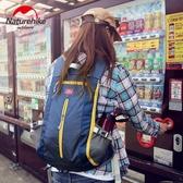 登山包 NH 輕便雙肩包旅行包 戶外運動騎行包登山包透氣防水旅游背包 8號店WJ