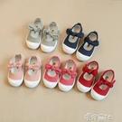 女童布鞋兒童幼兒園室內鞋公主魔術貼春秋軟底寶寶帆布鞋 【618特惠】