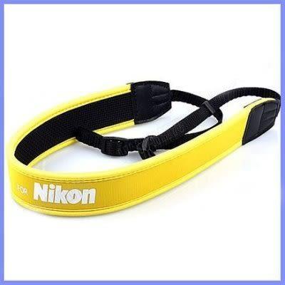 攝彩@Nikon尼康 數位相機專用減壓背帶【防滑設計,寬版加厚設計】單眼相機肩帶Nikon黃色背帶