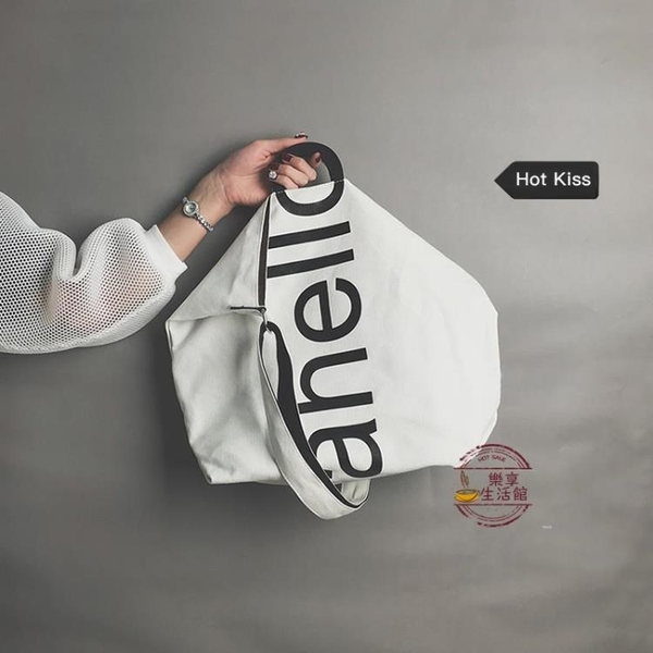 仙女包包新款潮韓版時尚購物袋帆布包百搭學生單肩包斜挎大包【快速出貨】