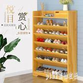 鞋架簡約現代家用省空間經濟性鞋柜子客廳門廳柜門口小鞋架 js13238『Pink領袖衣社』