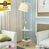 北歐落地燈客廳臥室創意歐式簡約後現代美式鐵藝沙發茶幾立式檯燈ATF 韓美e站