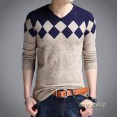 秋季男士V領長袖T恤青年韓版修身薄款針織毛衣男裝大碼純棉打底衫「時尚彩虹屋」