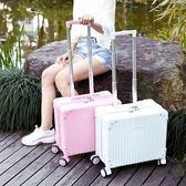 行李箱 行李箱女18寸登機箱小型密碼箱復古拉桿箱男迷你旅行韓版皮箱超輕T