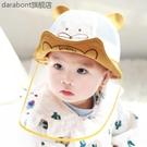 嬰兒防飛沫帽子夏季薄款寶寶防護帽兒童面罩防護面部罩防疫ra 8號店