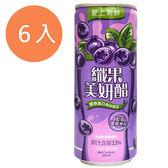 愛上新鮮纖果美妍醋-蘆薈藍莓240ml(6入)/組
