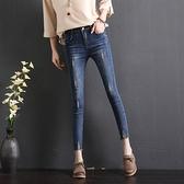 2020年新款秋裝破洞牛仔褲女高腰韓版顯瘦九分褲緊身八分小腳褲子 米娜小鋪