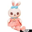 可愛兔子毛絨玩具小兔子玩偶毛絨公仔床上睡覺超軟抱枕女生布娃娃 夢幻小鎮