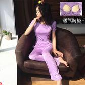 中大尺碼家居服 睡衣 兩件套裝女夏短袖長褲薄款可外穿夏季 RJ546『小美日記』