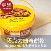 【豆嫂】印尼零食 No Brand 巧克力曲奇餅乾桶(400g)