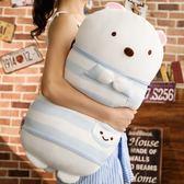角落生物 可愛角落生物抱枕公仔長條枕床上毛絨玩具睡覺抱大布娃娃女生玩偶