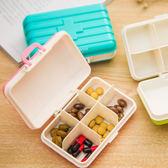 ♚MY COLOR♚迷你手提行李箱藥盒 六格 藥片 置物 分格 旅行 隨身 飾品 耳環 項鍊【M159】