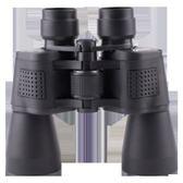 雙筒望遠鏡高倍高清夜視軍成人兒童望眼鏡演唱會非人體透視