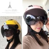機車頭盔女可愛哈雷輕便半覆式安全帽