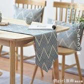 日式現代簡約桌旗布中式禪意茶席茶巾美式茶几北歐餐桌裝飾布長條 元旦狂歡購
