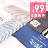 筆袋-日本可愛小清新條紋海軍風收納袋 筆袋 鉛筆盒 文具收納【AN SHOP】