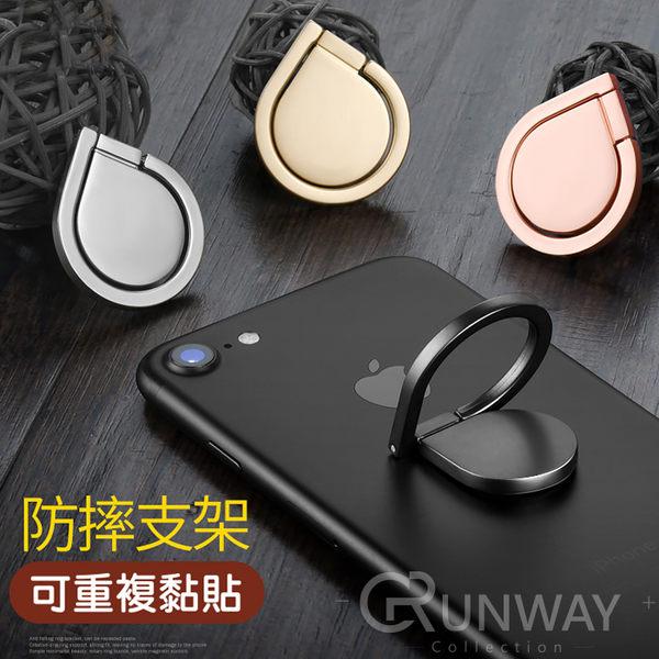 【現貨】水滴金屬 指環支架 新型360度旋轉 通用款 時尚簡約 手機指環扣 手機支架 180度折疊