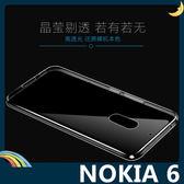 NOKIA 6 半透糖果色清水套 軟殼 超薄防滑 全包款 矽膠套 保護套 手機套 手機殼 諾基亞